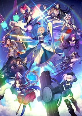 「Fate/Grand Order」第2部メインビジュアル