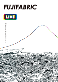 Live at 富士五湖文化センター