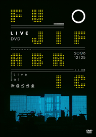 Live at 渋谷公会堂