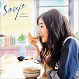 ニューシングル「Soup」
