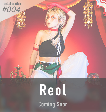 Reol Coming Soon