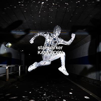 KANA-BOON「スターマーカー」通常盤