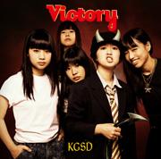 Victory「KGSD」ジャケット