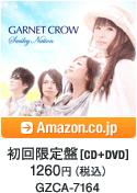 初回限定盤[CD+DVD] / 1260円(税込) / GZCA-7164 / Amazon.co.jpへ