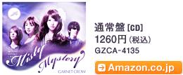 通常盤 [CD] / 1260円(税込) / GZCA-4135