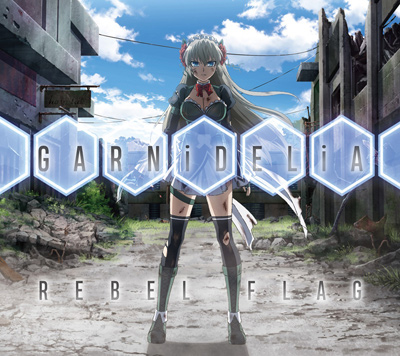 GARNiDELiA「REBEL FLAG」期間生産限定盤