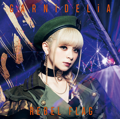 GARNiDELiA「REBEL FLAG」通常盤