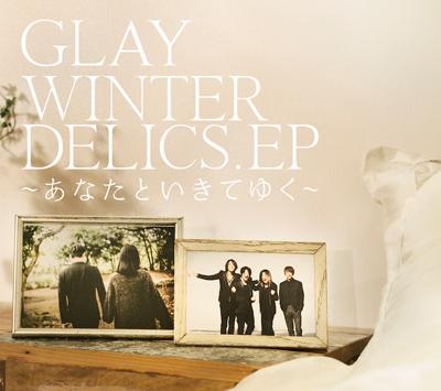 GLAY「WINTERDELICS.EP~あなたといきてゆく~」CD+DVD盤