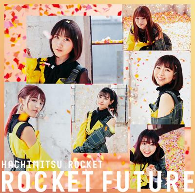 はちみつロケット「ROCKET FUTURE」TYPE C