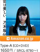 Type-A [CD+DVD] / 1650円 / SRCL-8780~1