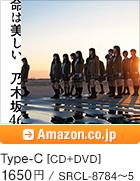 Type-C [CD+DVD] / 1650円 / SRCL-8784~5