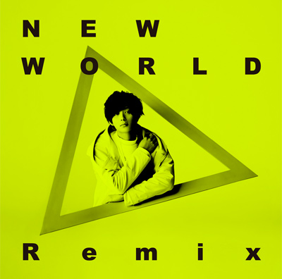 橋本裕太「NEW WORLD KSUKE Remix」