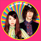 GLIM SPANKY「Next One」
