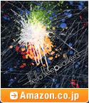 円盤飛来 / Amazon.co.jpへ