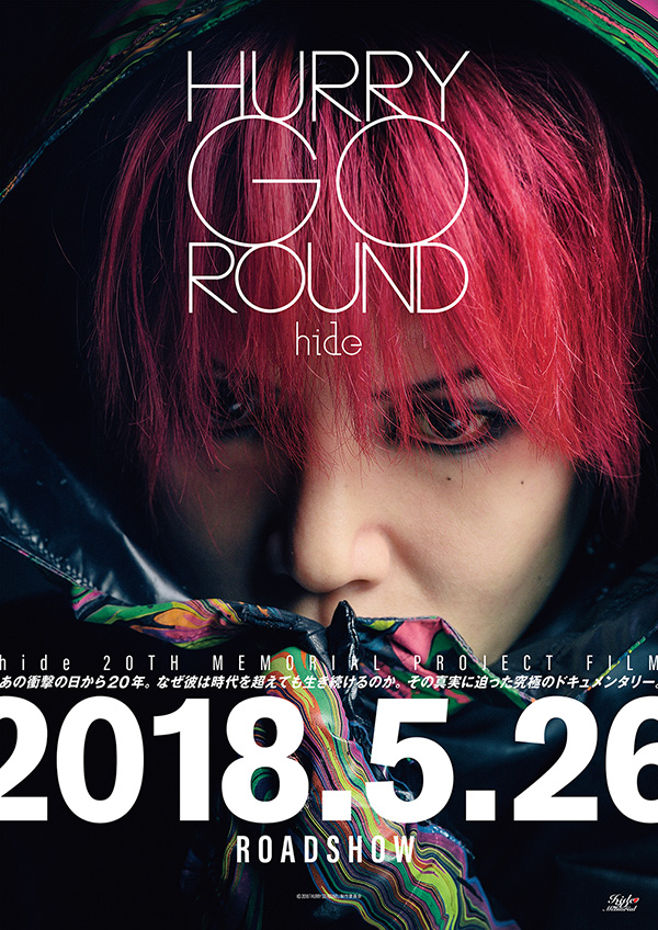 hide 20th Memorial Project Film「HURRY GO ROUND」