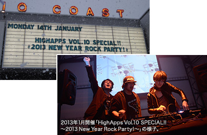 2013年1月開催「HighApps Vol.10 SPECIAL!! ~2013 New Year Rock Party!~」の様子。