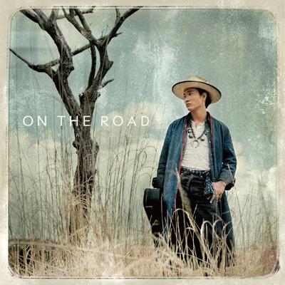 平井大「ON THE ROAD」CD+DVD盤