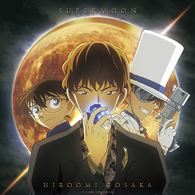 HIROOMI TOSAKA「SUPERMOON」通常盤