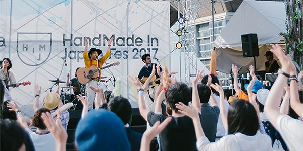 「ハンドメイドインジャパンフェス2017」でのD.W.ニコルズのライブの様子。(写真提供:Creema)