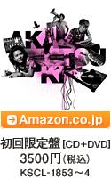 初回限定盤[CD+DVD] / 3500円(税込) / KSCL-1853~4