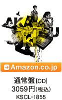 通常盤[CD] / 3059円(税込) / KSCL-1855
