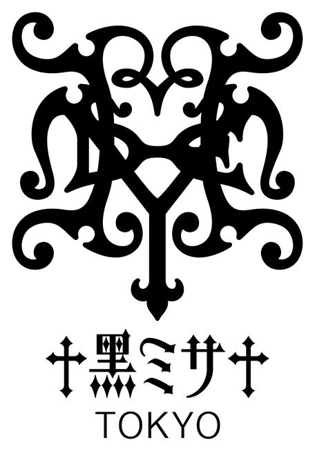 「HYDE Christmas Concert 2017 -黑ミサ TOKYO-」