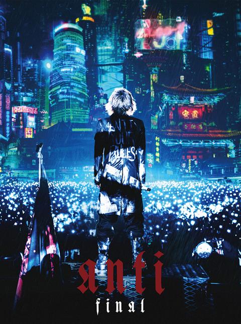 HYDE「HYDE LIVE 2019 ANTI FINAL」初回限定盤