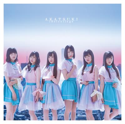 アイドルカレッジ「AKATSUKI」通常盤C