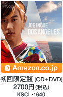 初回限定盤 [CD+DVD] / 2700円(税込) / KSCL-1640 / Amazon.co.jpへ
