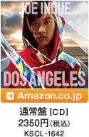 通常盤 [CD] / 2350円(税込) / KSCL-1642 / Amazon.co.jpへ