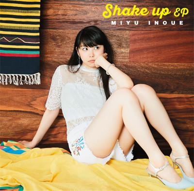井上実優「Shake up EP」初回限定盤