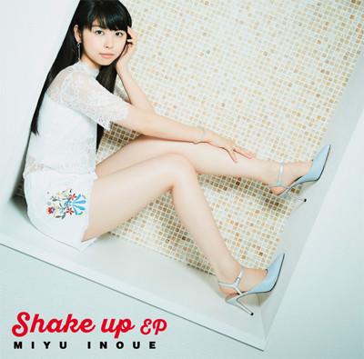 井上実優「Shake up EP」通常盤