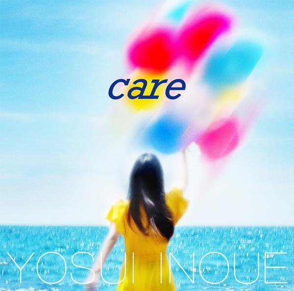 井上陽水「care」