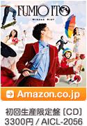 初回生産限定盤[CD] / 3300円 / AICL-2056 / Amazon.co.jpへ