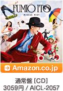 通常盤[CD] / 3059円 / AICL-2057 / Amazon.co.jpへ