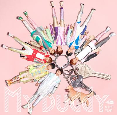 超特急「My Buddy」Loppi・HMV限定盤