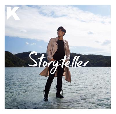 K「Storyteller」通常盤