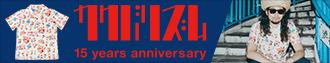 カクバリズム設立15周年記念グッズ