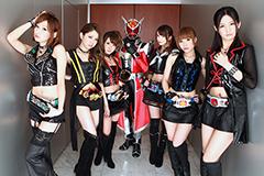 KAMEN RIDER GIRLS(C)石森プロ・テレビ朝日・ADK・東映