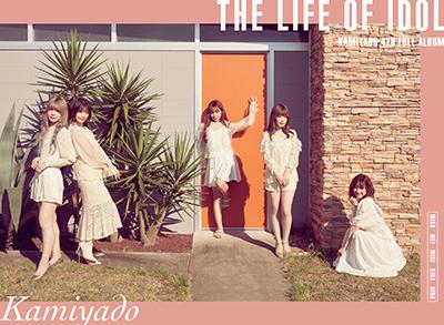 神宿「THE LIFE OF IDOL」Y
