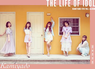 神宿「THE LIFE OF IDOL」D