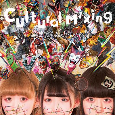 幽世テロルArchitect「Cultural Mixing」初回限定盤