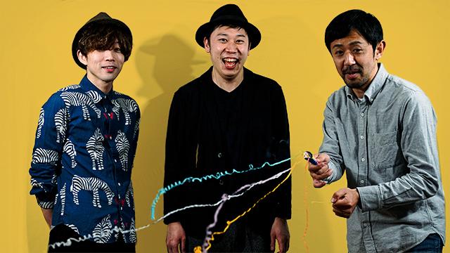 左から伊藤翔磨、鈴木伸宏、濱津隆之。
