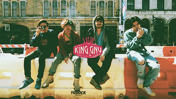 King Gnuの画像 p1_5