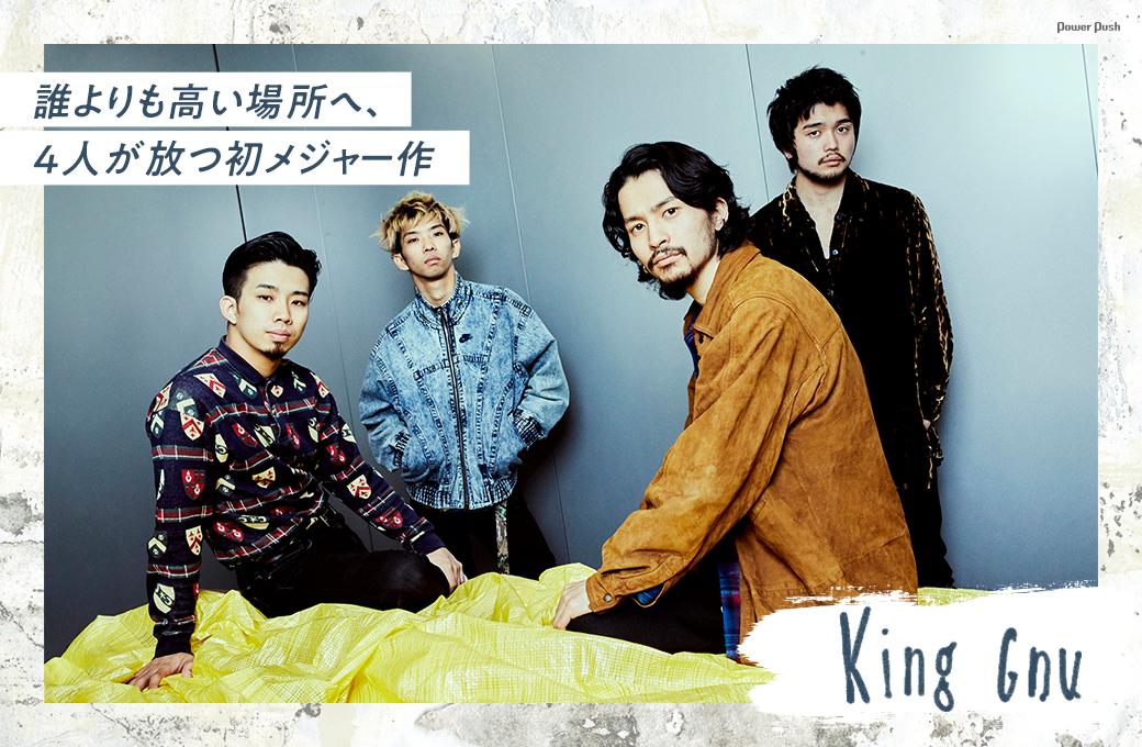 King Gnuの画像 p1_24