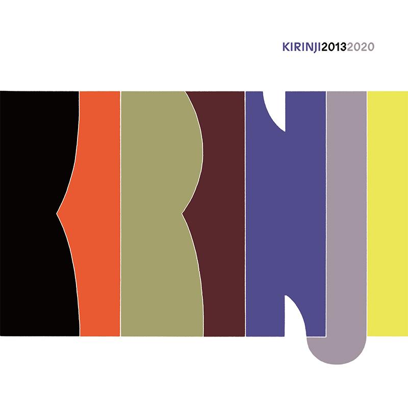 KIRINJI「KIRINJI 20132020」通常盤