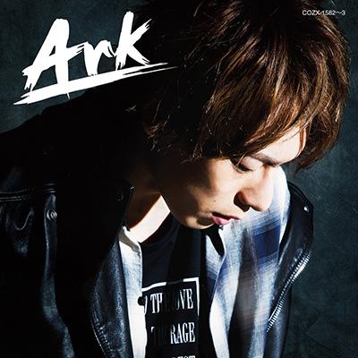 北園涼「Ark」初回限定盤