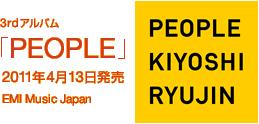3rdアルバム「PEOPLE」 / 2011年4月13日発売 / EMI Music Japan