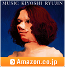 「MUSIC」初回限定盤 / Amazon.co.jpへ