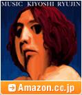 「MUSIC」通常盤 / Amazon.co.jpへ